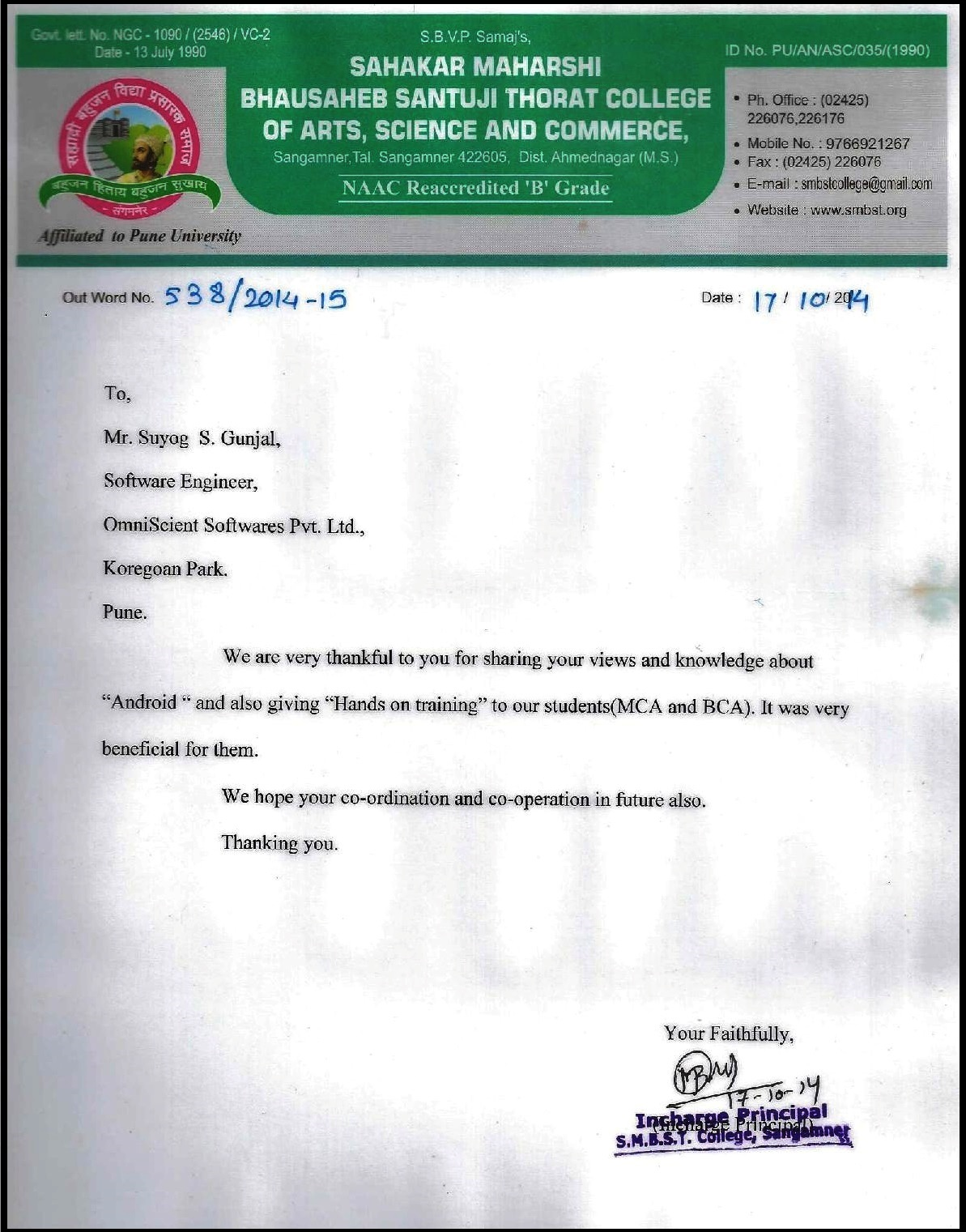 Psychic technologies suyog gunjal android seminar experience letter by sahyadri college 2014 yadclub Image collections
