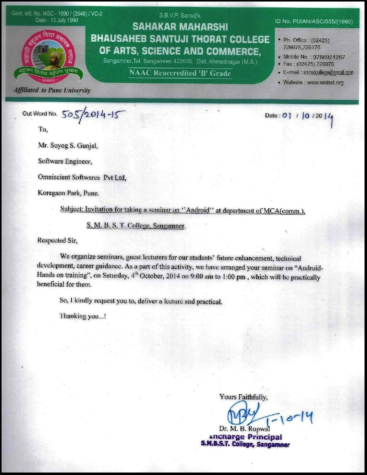 Psychic technologies suyog gunjal android seminar experience letter by sangamner college 2014 stopboris Images