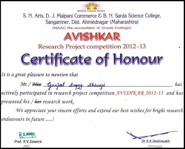 Psychic technologies suyog gunjal avishkar certificate of honour 2013 stopboris Images